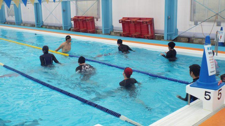 平成31年4月開講!ヨガ・水中ウォーキング・ズンバ・太極拳・ノルディックウォーク・らくらく体操、6教室のご案内